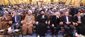 96.11.04 اختتامیه جشنواره شعر اشراق