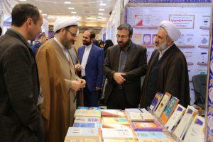 چهارمین نمایشگاه دستاوردهای پژوهشی و فناوری دفتر تبلیغات اسلامی حوزه علمیه قم   آذرماه 97